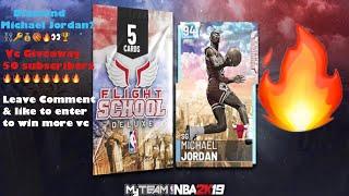 NBA 2k19 MyTeam Flight School Pack Locker Code