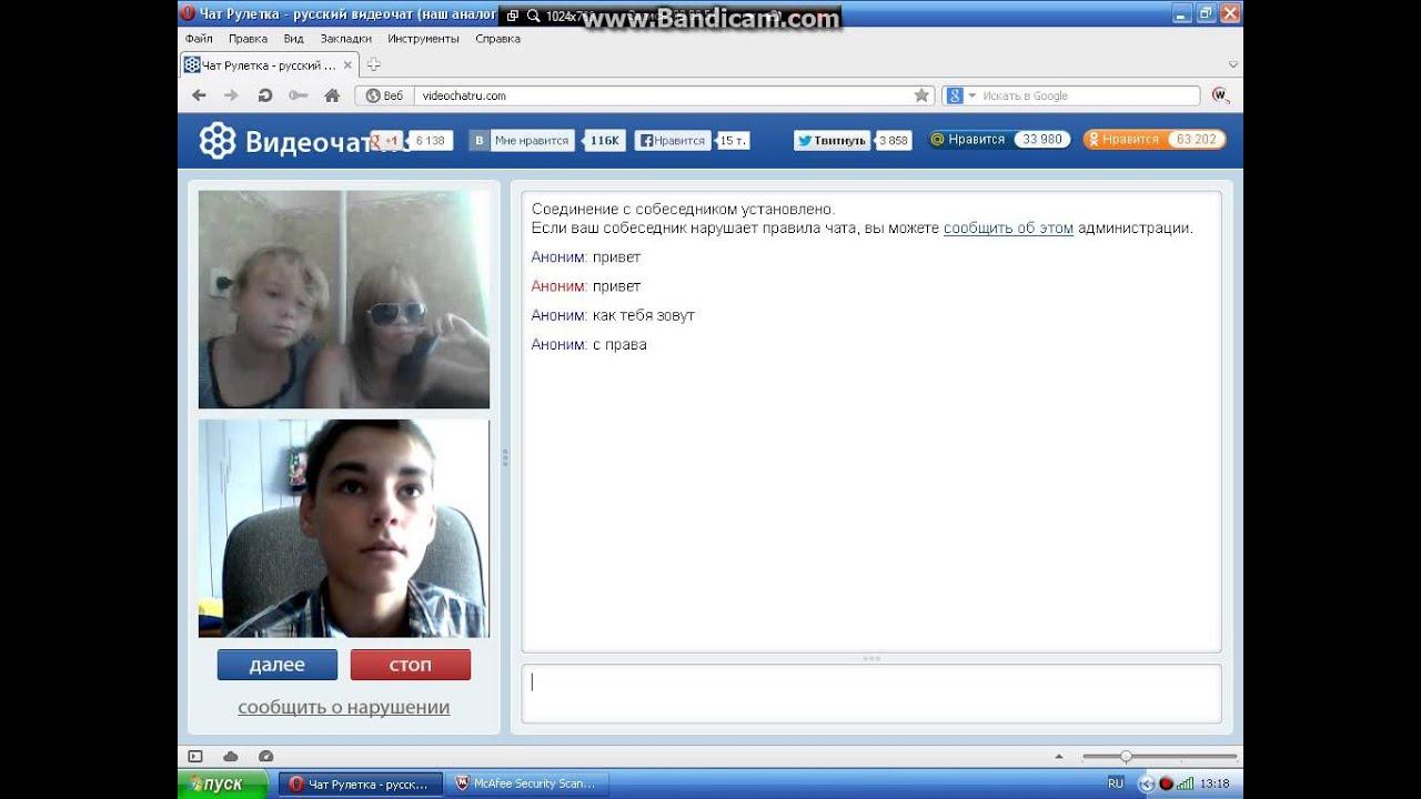 Анонимный видеочат для двоих