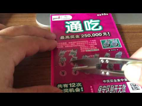 Chinese Lottery Stretch