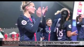 Les joueuses du PSG & les ultras se rendent hommage mutuellement. Juvisy-PSG, 5.12.2015.