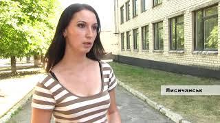 У школі №30 Лисичанська невідомі уночі побили вікна
