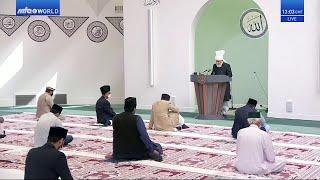 Проповедь Хазрата Мирзы Масрура Ахмада (17-07-2020)