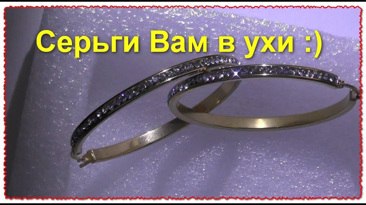 Бижутерия из Китая: большие серьги кольца из серебра 925 пробы .