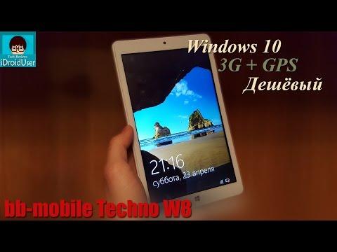 Bb-mobile Techno W8 3G - полный обзор недорого планшета на Windows 10