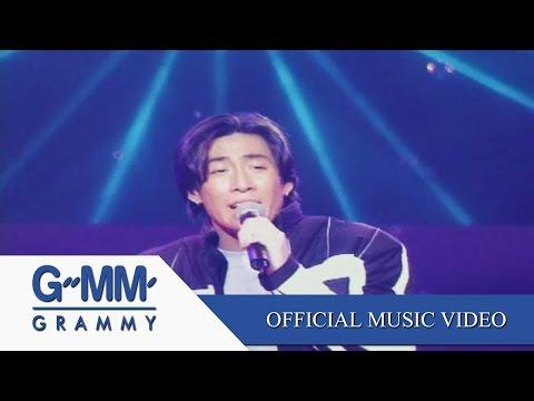 ค้นใจ - เจ เจตริน【OFFICIAL MV】