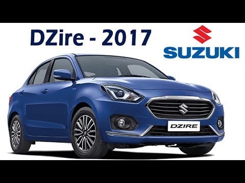 Maruti Suzuki DZire 2017 Launched In India @ ₹5.45 - ₹9.4 Lakh | Price, Performance, Specifications