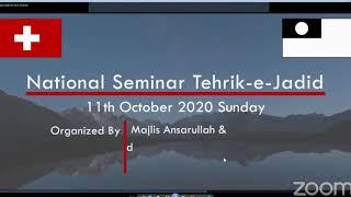 Ahmadiyya Muslim Jamaat & Majlis Ansar Ullah held Tahrik e Jadid Virtual Seminar.