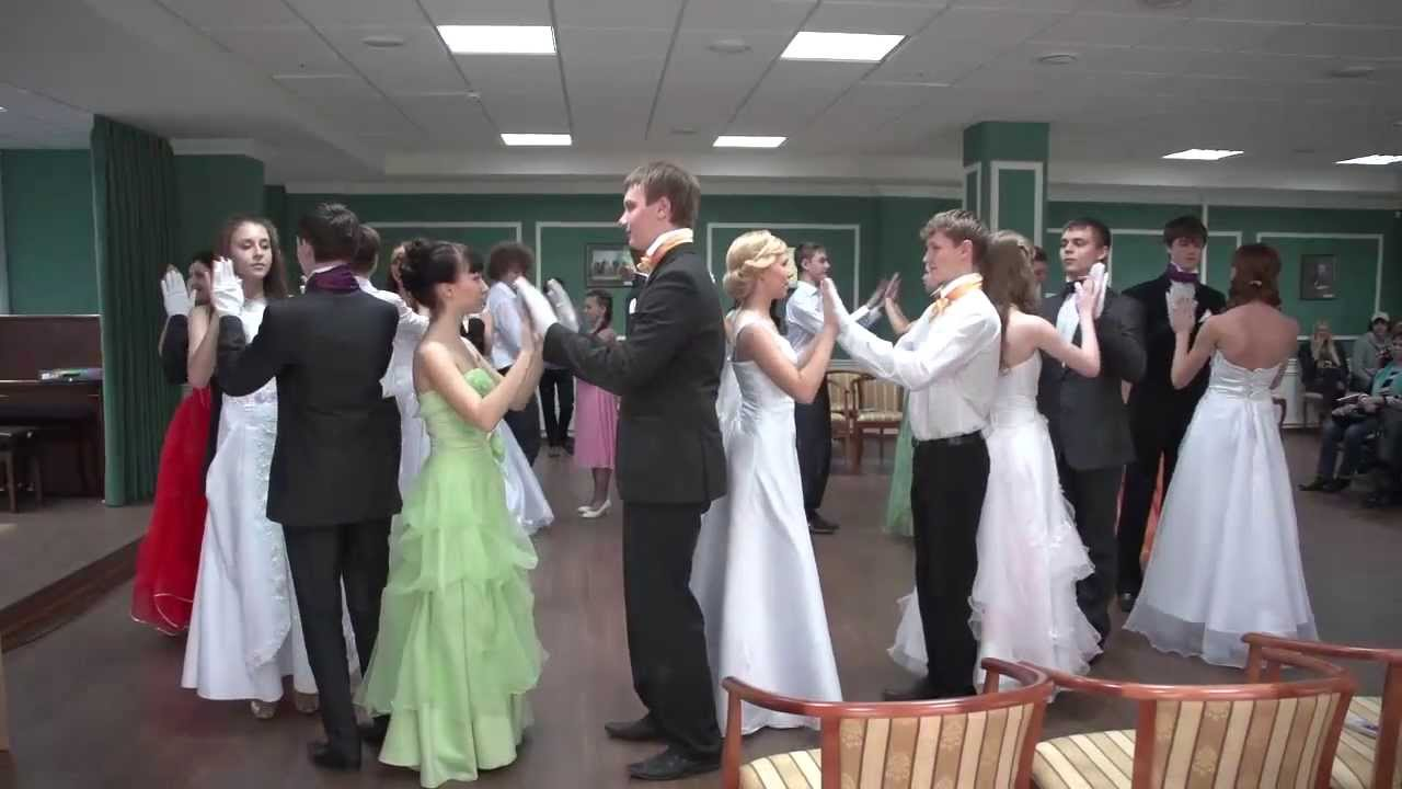 In the Hall of the Mountain King - Viennese Waltz / Tango - YouTube