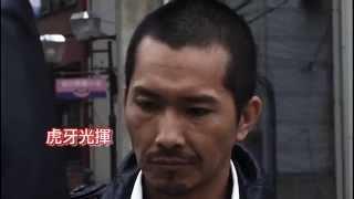 チャンネル登録よろしくお願いたします。 墨田組若頭・矢代龍二(虎牙光...