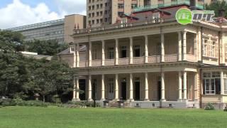 旧岩崎邸庭園 - 地域情報動画サイト 街ログ