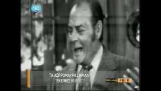 Λάμπρος Κωνσταντάρας - Εκείνες κι εγώ