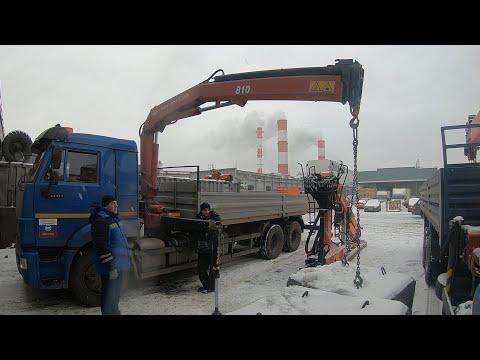 Сделали техобслуживание ТО-50 на новой КМУ Amco Veba 810 и проверили грузоподъёмность