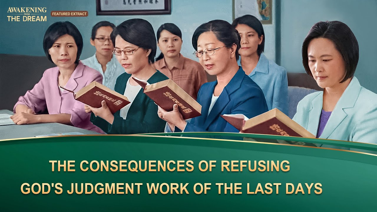 """Gospel Movie Extract 4 From """"Awakening From the Dream"""": The Consequences of Refusing God's Judgment Work of the Last Days"""