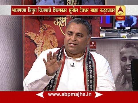Majha katta : Chat With Sunil Deodhar