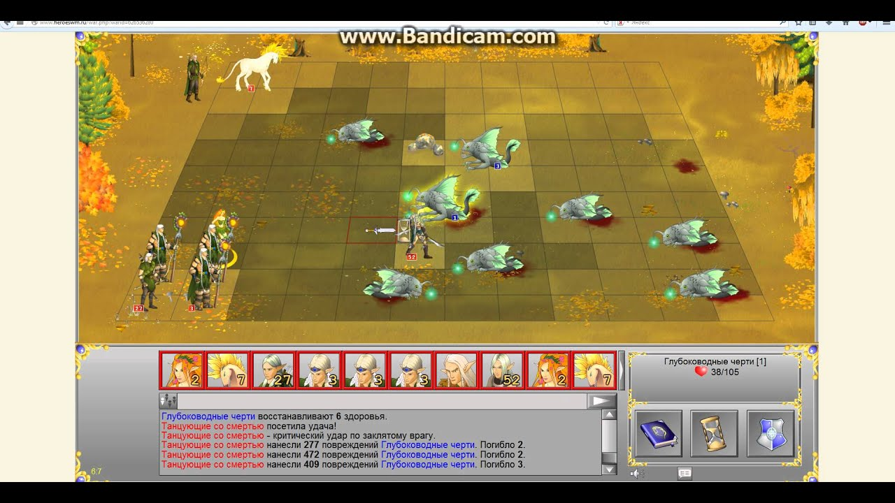 герои войны и денег игры онлайн