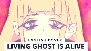 Living Ghost is Alive / 生きてるおばけは生きている (English cover by Froggie)