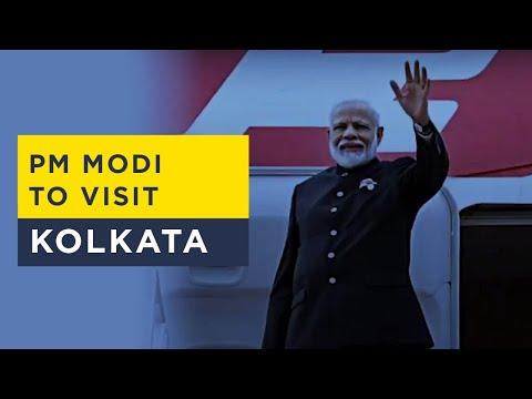 PM Modi To Visit Kolkata