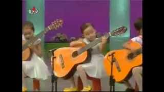 The Kindergarten Guitar Band