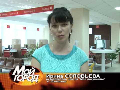 продажах есть вакансии медсестра без опыта работы москва термобелье