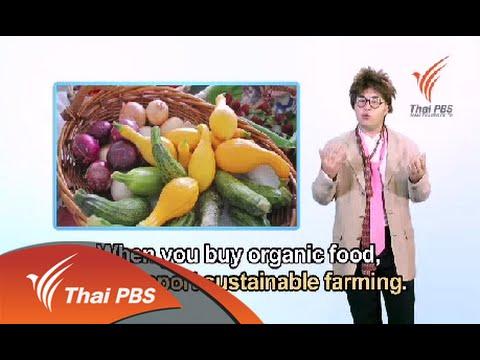 Farmer Market - วันที่ 12 Oct 2014