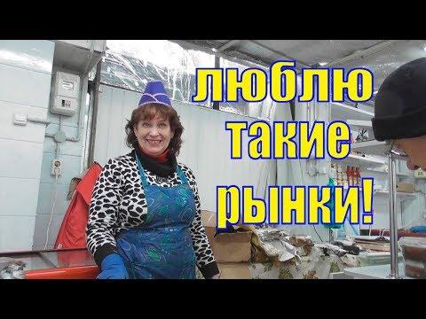 VLOG /РЫНОК ЛИСКИ /НИЖНИЙ ИКОРЕЦ