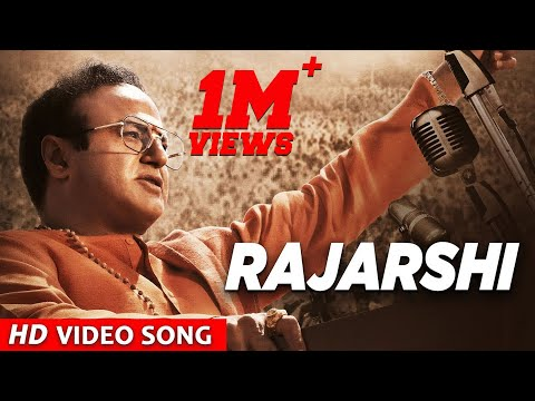 Rajarshi Video Song | NTR Biopic - Nandamuri Balakrishna | MM Keeravaani