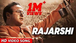 Rajarshi Video Song | NTR Biopic - Nandamuri Balakrishna | MM Keeravaani