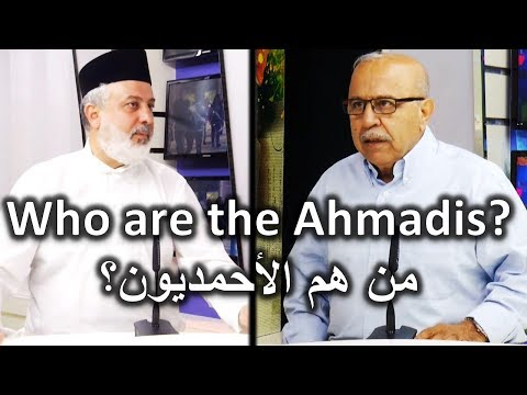 Why Are People Joining Ahmadiyya in the Arab World?