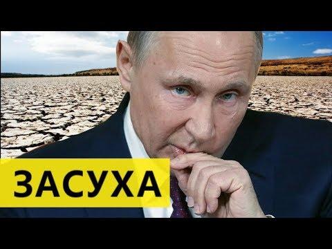 В Крыму воды