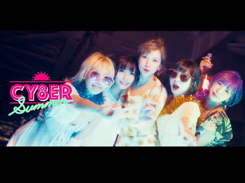 CY8ER - サマー (Official Music Video)