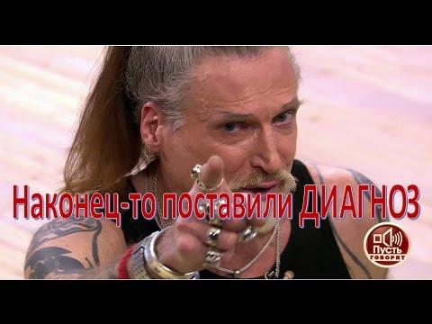 Видео джигурда публично заявил о гомосексуальности киркорова