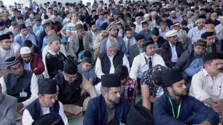 Friday Sermon: 5th August 2016 (Urdu)