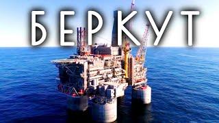 Крупнейшая морская нефтедобывающая платформа в России // Анатомия Монстров