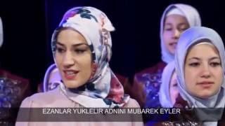 Orkestra Muslimah Cantik Albania - Stafaband