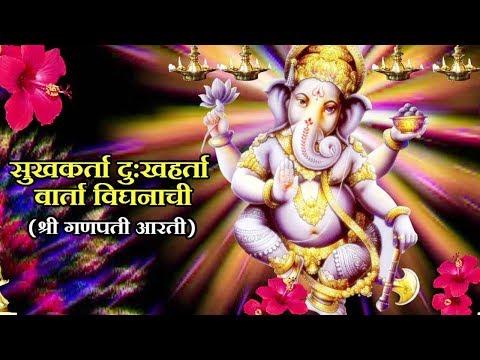 sukhkarta-dukhharta-(सुखकर्ता-दुखहर्ता)---ganpati-aarti---ganesh-chaturthi-marathi-devotional-songs