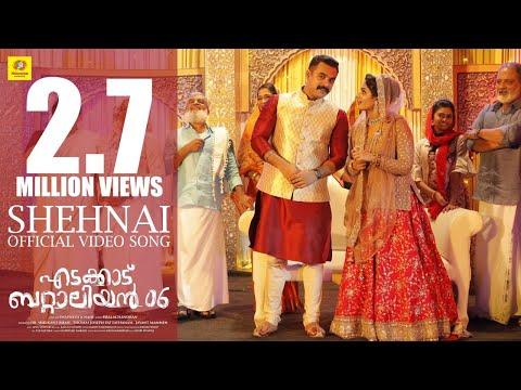 Shehnai Video Song | Edakkad Battalion 06 | Tovino | Kailas Menon | Sithara | Yazin