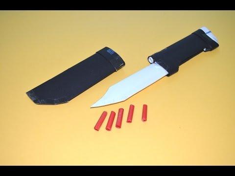 Como hacer un cuchillo pistola de papel - juguete de papel