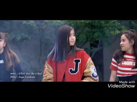 Kore klip Sen Çağırsan Sevgilim Koşa Koşa Gelerem