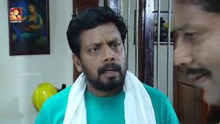 Aliyan VS Aliyan  Comedy Serial By Amrita TV  Episode  135  Kuttakam