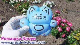 КОТИК кошка ИЗ ВОЗДУШНОГО ШАРИКА твистинг Balloon Animal Cat DIY TUTORIAL