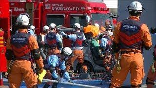 平成29年度 埼玉県特別機動援助隊合同訓練 訓練編 〈埼玉smart 消防車〉