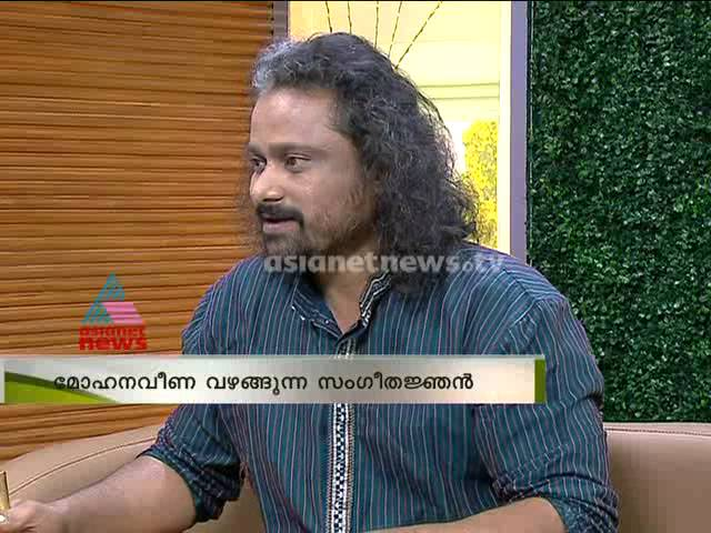 Interview: Poly Varghese (Hindustani classical instrumentalist) in Varthaprabhatham
