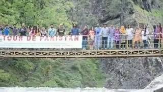 The Bridge Collapses in the Neelam Valley || Neelam Valley Incident Sad Poetry In Urdu
