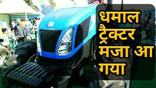 New Holland 9010 Specifications   New Holland 9010 4×4