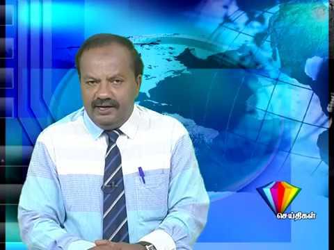 KARAIKAL DIAMOND TV NEWS 01.10.2017