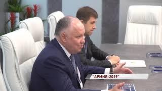 Ярославська область представить зразки військового озброєння на форумі «Армія - 2019»