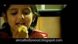 Phoonk Trailer