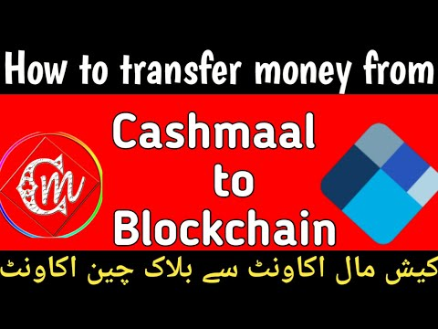 How To Transfer Money From Cashmaal To Blockchain/Bitcoin ||Deposit From Cashmaal To Bitcoin