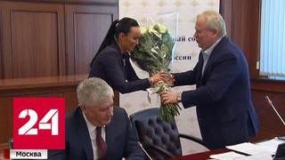 Общественный совет при МВД подвел итоги работы за три года