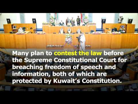 Kuwait: Electronic Frontiers